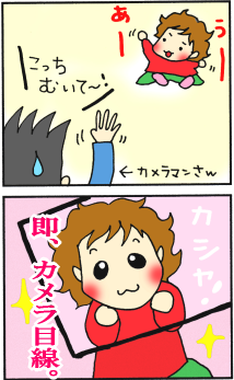 初☆モデル1・2