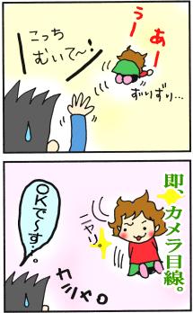 初☆モデル3・4
