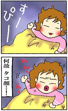 天使の寝顔1・2