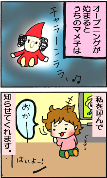 ポルタLOVE!3・4