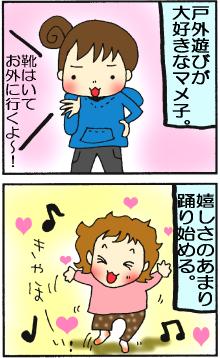 定番ダンス1・2