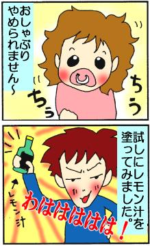 卒業大作戦!