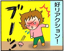 卒業大作戦!2