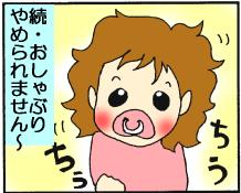続・卒業大作戦!1