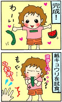 七夕飾り3・4