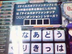 070413_1820~0001_0001.jpg