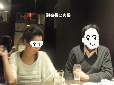 「シニアの会」会員募集中~!