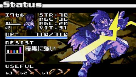 screenshot001s.jpg