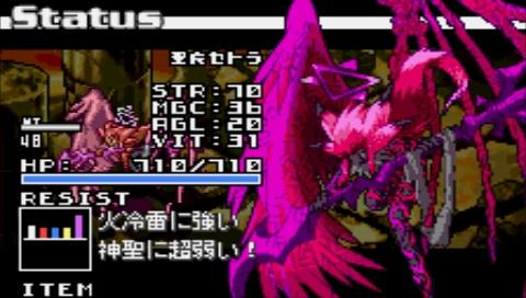 screenshot023s.jpg