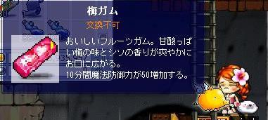 20071018152640.jpg