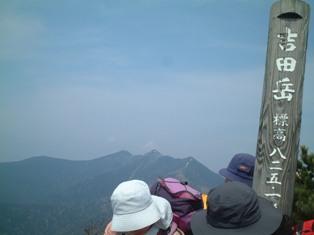 吉田岳山頂