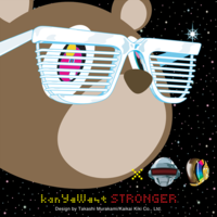 Stronger_cover.png