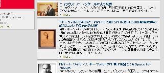 日本語モーツアルト