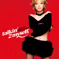 talkin' 2 myself cd