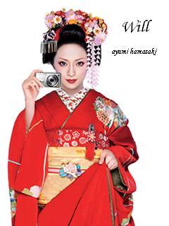 ayumihamasaiwill.jpg