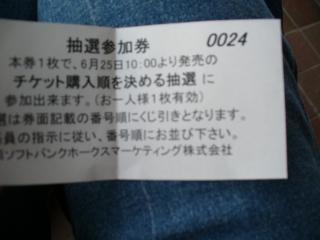 092611.jpg