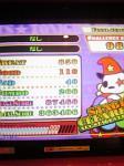circus_clear.jpg