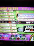 peach_idol.jpg