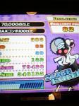 screen_seiki.jpg