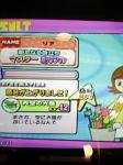 shoukaku_2.jpg