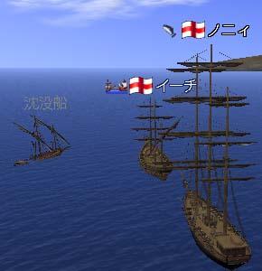 ガレー沈没船