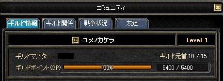 06040401