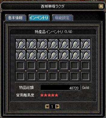 06072401