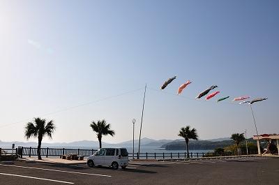 長島の眺望