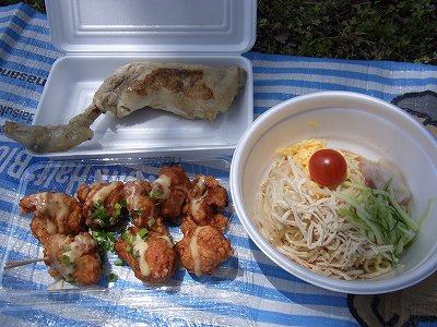 1皿100円