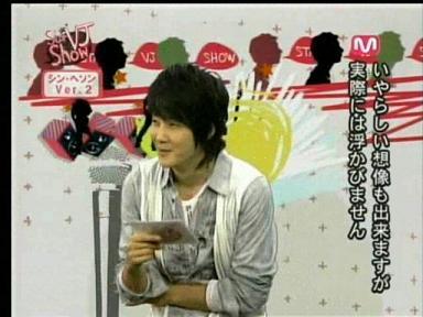 071027m-netJapan_StarVJShow.wmv_002283431.jpg