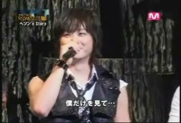 20070218.mnetjp.japanvr.shinhwastory.hyesung.mpg_000075041_20070926063029.jpg