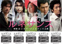 ticket_05.jpg