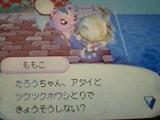 070414_1027~0001-0001.jpg