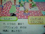070809_2241~0001-0001.jpg