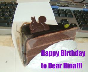 Hina25.jpg