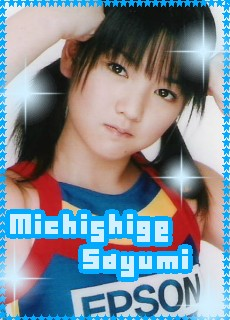 20031230-sayu.jpg