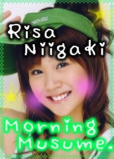 20050726-risa.jpg