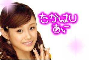 20060225-ai06.jpg