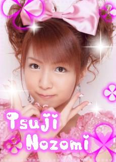 20060627-tsuji.jpg