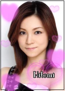 20060719-hitomi.jpg