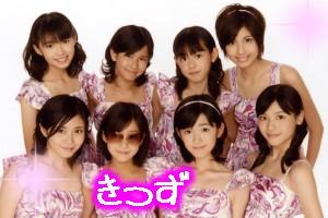 20060729-set.jpg