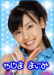 20060822-maimi.jpg