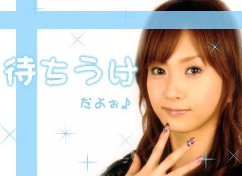 20060930-miki04.jpg