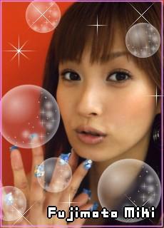 20061101-miki02.jpg