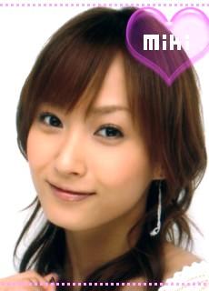 20061101-miki03.jpg