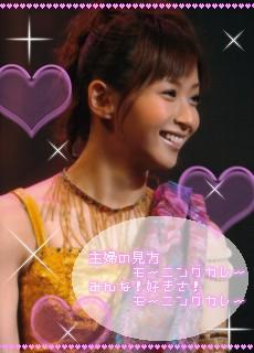 20061111-miki04.jpg