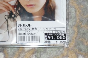 P1000080.jpg