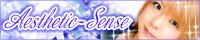 aesthetic_banner_02a.jpg