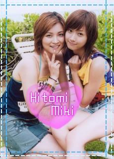 mikiyoshi0092.jpg