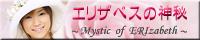mystic_banner_3.jpg